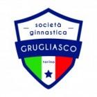 Società Ginnastica Grugliasco