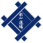 Dojo Sugiyama