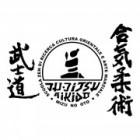 Mizu No Oto