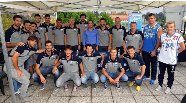 Leggi l'articolo: Basket: il CUS Torino Basketball gioca per #SharEat